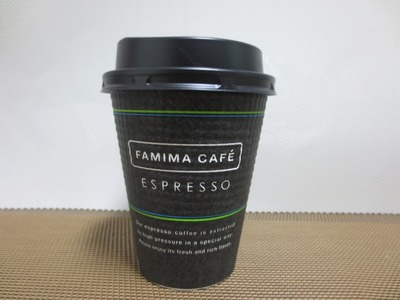 famima_coffee_1.jpg