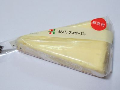 whitefromage_1.jpg
